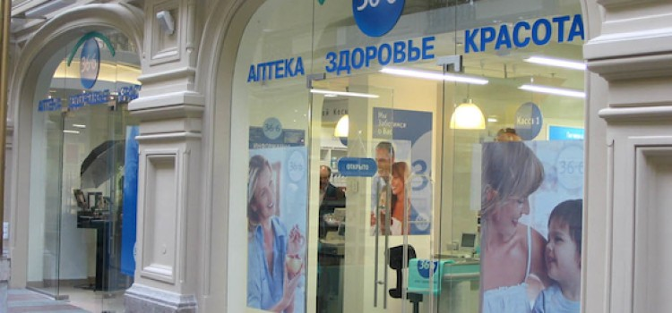 WBA gains stake in Russian HBA chain