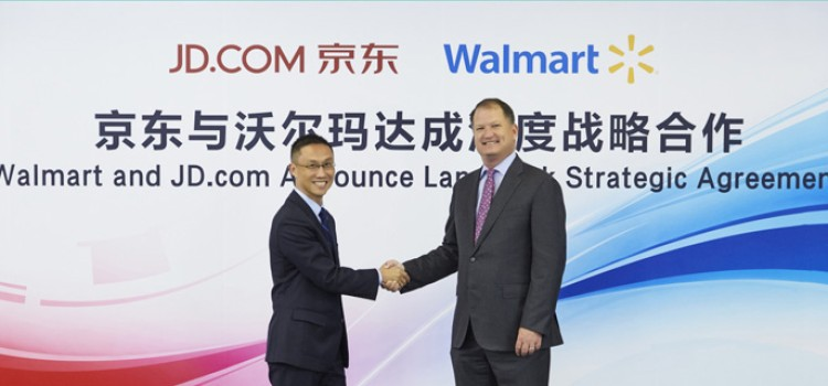 Walmart to sell Chinese e-commerce unit