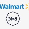 Walmart envisioning future at Store No. 8